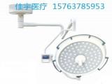 无影灯移动式圆头LED手术无影灯 诊查手术灯 无影灯进口灯珠