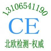机顶盒FCCID检测香港OFTA认证权威快捷