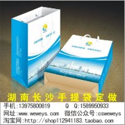 湖南长沙宣传画册、手提袋印刷,提货券打号订购,价低质优