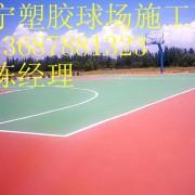 灵山县专业学校运动场施工