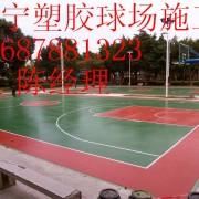 宁明县篮球场橡胶地板规格