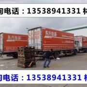 广州白云区车身广告年审,白云区车身广告报价