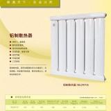 太原铜铝复合散热器厂家-散热器采暖量