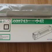 合肥惠佰销售oki711医疗胶片打印机原装粉盒和兼容粉盒