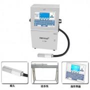 湖南浏阳食品盒食品袋二维码喷码机与饮料瓶生产日期喷码机