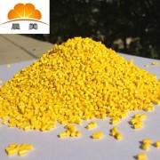 薄膜黄色母料.抗紫外线色母粒,满足许多针对产品方面的严格要求