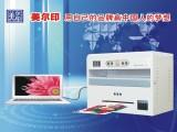 供应可印高端名片PVC卡的数码印刷机成本低廉