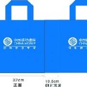 专业的无纺布袋-专业供应北京无纺布袋