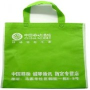 昌平北京无纺布袋,优质的北京无纺布袋出售