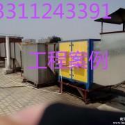 北京厨房油烟净化,饭店油烟净化排烟,环保检测达标