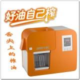 厂家直供卓亚全自动家用榨油机小型家庭榨油机智能家用炸油机