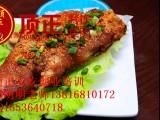 烤猪蹄配方 海鲜烧烤烤生蚝培训加盟 安徽哪里有烧烤培训