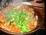 深圳哪里有小吃培训
