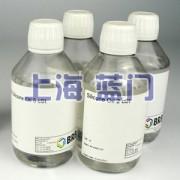 BRB硅油冻干行业用,中国总代理