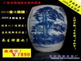 订制陶瓷养生翁 厂家直销
