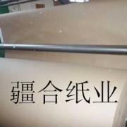 供应进口美洲ga牛卡纸牛皮纸厂家代理河南