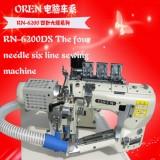供应单/双切刀曲臂式四针六线拼缝机 拼缝机多少钱一台