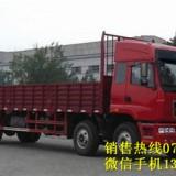 供应深圳乘龙货车4S店在深圳哪里