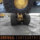 卡特系列35/65R33轮胎保护链 高性能耐磨持久