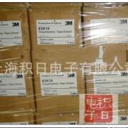 3M 2CK01保护膜