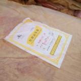 温州低价出售氧化铁红13731049521