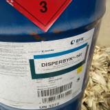 BYK 333 流平剂 分散剂 消泡剂