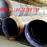 河南3pe内外防腐钢管厂家|油气输送3pe防腐管