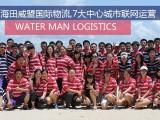 香港至上海港二手LED生产线设备进口报关服务