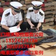 老挝家具进口清关代理|进口关税