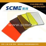 腾创特别供应防静电有机玻璃板(图)