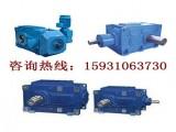 H1SH5大功率齿轮箱供应商15931063730
