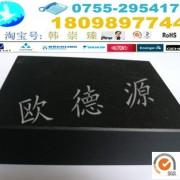 优质黑色防静电PEI棒_进口PEI电子材料 (正品行货)