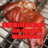 北京方燕烤猪蹄加盟总部