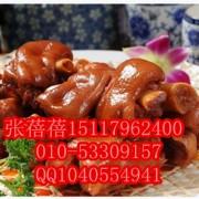 南京状元烤猪蹄加盟总部