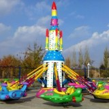 公园自控飞机 儿童自控飞机 大型游乐设备