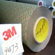 3M双面胶 3M胶 汽车专用胶贴 超强力双面胶 无痕
