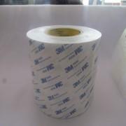 厂家供应3M双面胶成型 进口3m双面胶 3m双面胶带 可模切