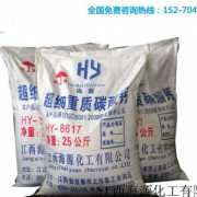 路面材料用活性重钙 碳酸钙800目