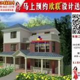 设计图 房屋/农村二层楼房实景图小别墅设计图欧联新款房屋设计图H720