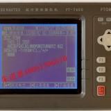 FT-7600 航行警告接收机,船用航行接收机