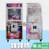 揭阳YB-002娃娃机
