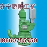 FWQB70-30矿用隔爆型涡轮潜水排污泵