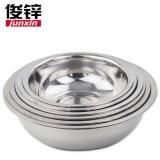 不锈钢面盆28cm-50cm不锈铁洗菜盆不锈钢多用盆礼品赠品