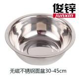 不锈钢面盆30-45cm礼品盆无磁201材质不锈钢洗衣盆洗菜