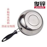 不锈钢明珠奶锅单柄14-18cm无磁201材质不锈钢锅