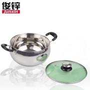 双柄明珠汤锅201材质无磁不锈钢明珠奶锅18-24cm赠品锅