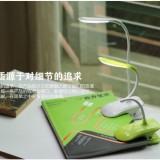 辰瑞宜家用办公LED台灯 节能护眼万向定型夹子台灯
