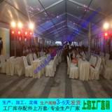 加工制作大型酒席篷房尖顶宴席蓬房欧式婚礼棚房生产厂家直销