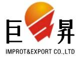 广州食品进口报关流程