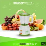 跑江湖新卖点/巧宜家榨汁机/特价料理机、破壁机批发